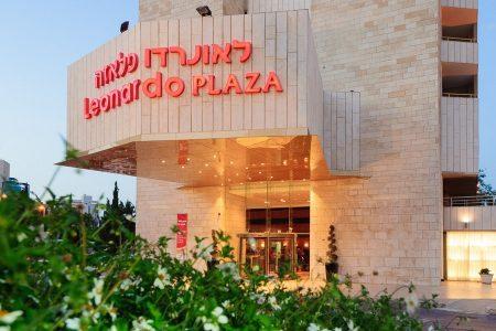 leonardo-plaza-jerusalem-hotel-building-4